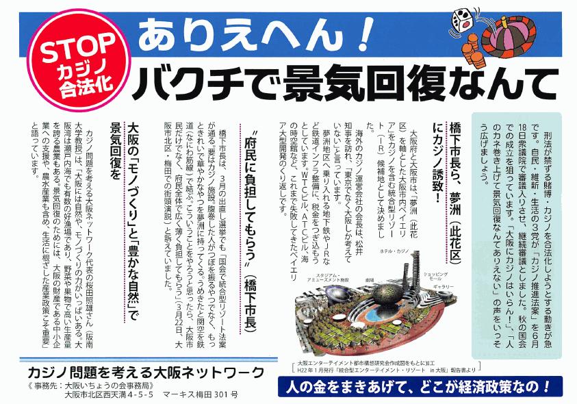 2014_09_kajino1