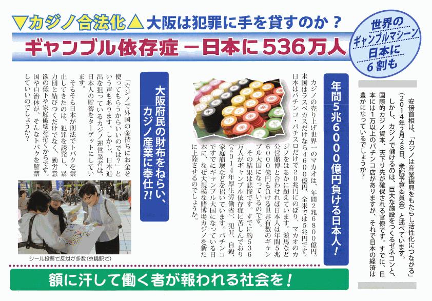 2014_09_kajino2
