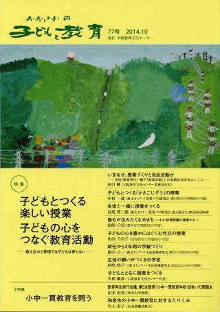 2014_10_ko_77