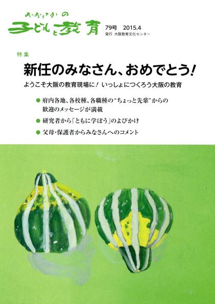 2015_04_ko_79