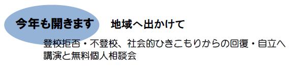 2015_11_kouen_to_soudan